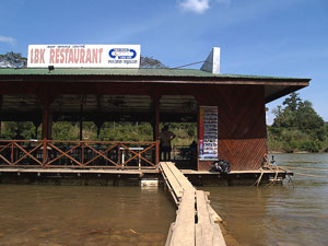 floating restaurant maliesie