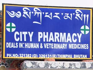 bhutan pharmacy