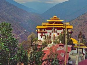 bhutan india tashigang dzong