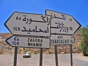 marokko straatbord