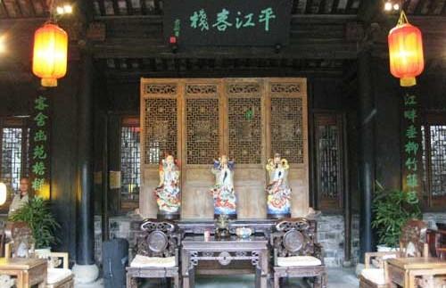 Der Eingang des landestypischen Courtyard-Hotels in Suzhou