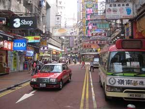 Hong Kong Reise: Straße in der Nähe Ihres Hong Kong Hotels