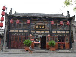 Eines der historischen Gebäude in Pingyao
