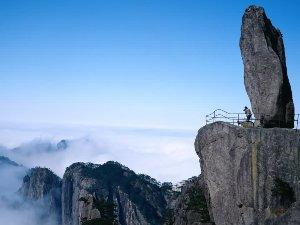Reiseberichte China: Ein Besuch im Gelben Gebirge