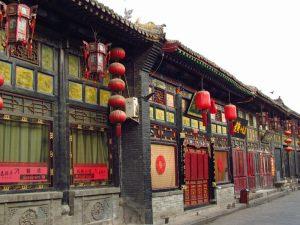 Straße mit traditionellen Häusern in Pingyao