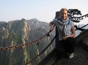 Ausblick auf die beeindruckenden Gipfel der Gelben Berge