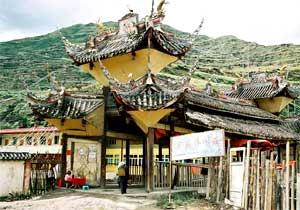 Songpan Stadttor
