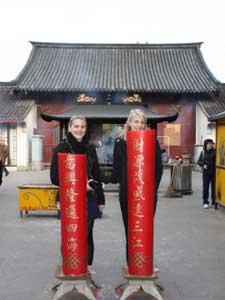 Nach dem Besuch in den Gelben Bergen können Sie die Wasserstadt Suzhou besuchen