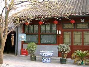Hutong Hotel in Peking