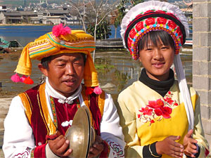 ein Paar der Bai Minderheit