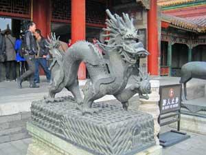 China Sehenswürdigkeiten: Die Verbotene Stadt