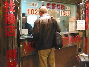 China Informationen über Geldwechseln