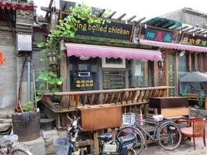 Hutongs von Peking - China Rundreise 3 Wochen