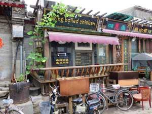 Fahrräder und kleine Geschäfte in einem Hutong