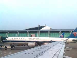 chinesisches Flugzeug