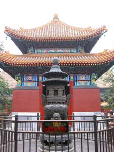 der farbenfrohe Lama Tempel
