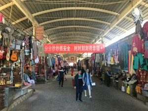 Basar von Kashgar