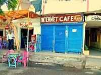 Internet café Afrika