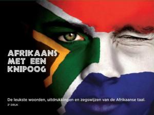 Afrika Leren Bank.Zuid Afrika Inspiratie Boeken En Films Zuid Afrika Top 5 Tips