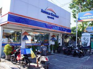 Eine Apotheke in Indonesien.