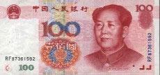 tibet yuan