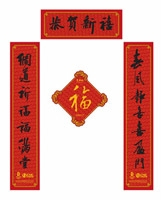 china tekst