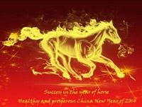 paard china nieuw jaar
