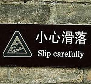 china bord grappig