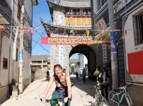 fiets china drop
