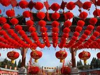 Lantaarnfestival china
