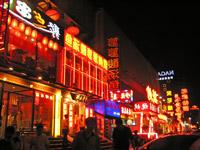 beijing bij nacht china