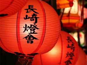 reis china pingyao