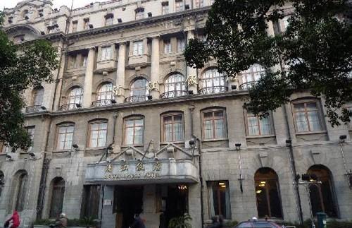 hotel Shanghai vooraanzicht China