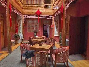 songpan restaurant china
