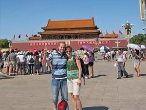 stadstour Beijing China hoogtepunten