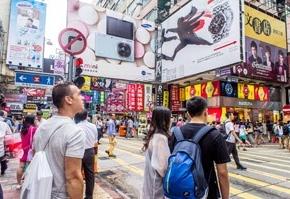 Hongkong China reis