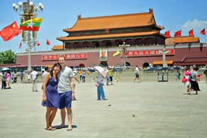 plein van de hemelsevrede beijing