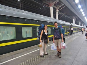 treinreis china