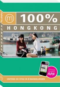 100% hongkong