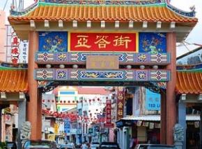 chinatown kuching maleisie