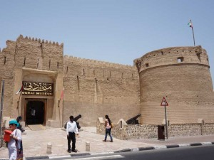 Dubai met kinderen - Dubai museum