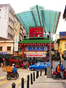 Einkaufstraße in Kuala Lumpur