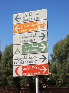 Königsstädte Marokko: Wegweiser auf dem Weg